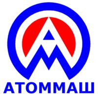 ЗАО ПО «Атоммаш»